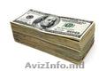 Доступные и предложения гарантию кредита